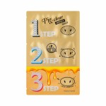 Holika Holika Pig Clear 3step Trzyetapowe Plastry Na Nos Honey Gold